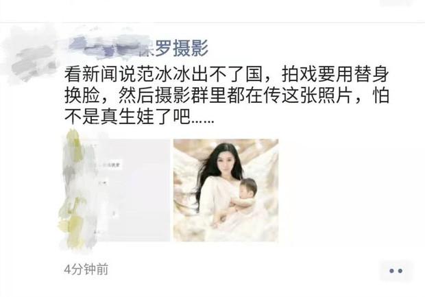 Rộ hình ảnh Phạm Băng Băng ôm con mừng ngày đầy tháng và sự thực phũ phàng đằng sau - Ảnh 6.