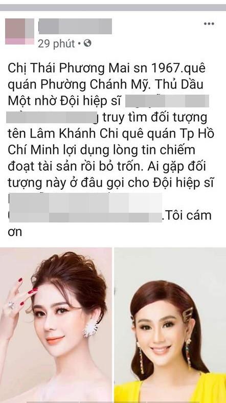 Lâm Khánh Chi bị truy lùng trên mạng xã hội vì lừa đảo chiếm đoạt tài sản? - Ảnh 1.