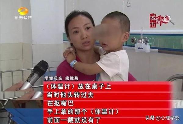 Bé 2 tuổi cắn vỡ nhiệt kế, nuốt phải thủy ngân: Hành động cấp cứu đơn giản của bác sĩ mà ai cũng nên ghi nhớ học theo - Ảnh 1.