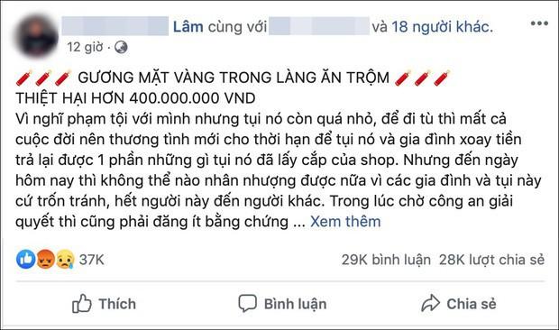 Chủ shop giày ở Sài Gòn tố 4 nhân viên cấu kết, giở hàng loạt thủ đoạn gian xảo chiếm đoạt hơn 400 triệu của cửa hàng - Ảnh 1.