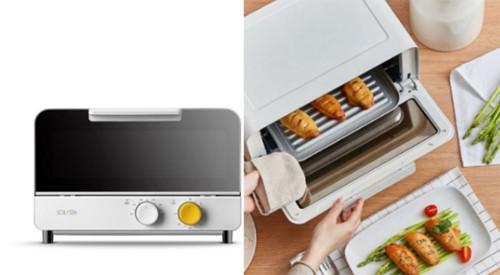 Loạt đồ bếp thông minh giá khoảng 1 triệu đồng - Ảnh 3.