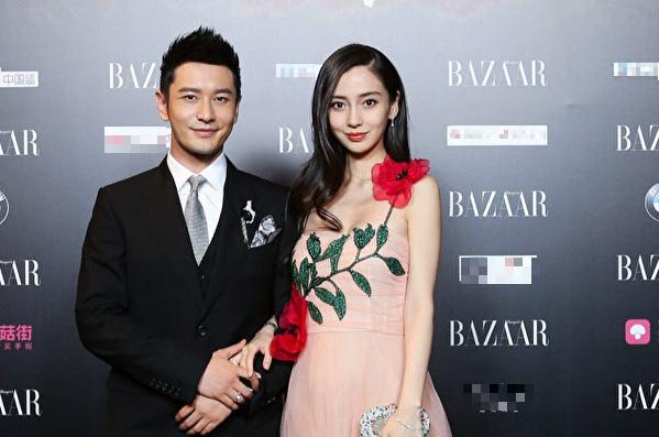 Angelababy có tay trắng sau ồn ào ly hôn Huỳnh Hiểu Minh? - Ảnh 1.