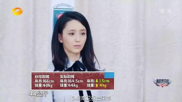 Lưu Diệc Phi, Phạm Băng Băng bị kiểm tra số đo cơ thể trên truyền hình - Ảnh 11.