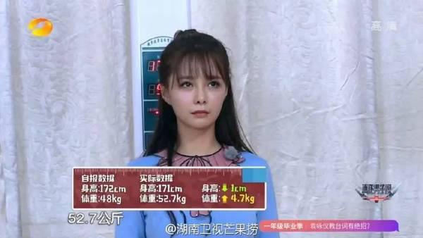 Lưu Diệc Phi, Phạm Băng Băng bị kiểm tra số đo cơ thể trên truyền hình - Ảnh 12.