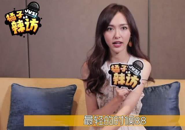 Lưu Diệc Phi, Phạm Băng Băng bị kiểm tra số đo cơ thể trên truyền hình - Ảnh 14.