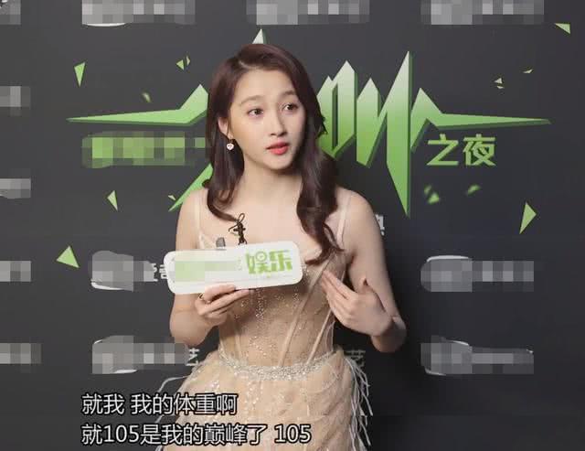 Lưu Diệc Phi, Phạm Băng Băng bị kiểm tra số đo cơ thể trên truyền hình - Ảnh 15.