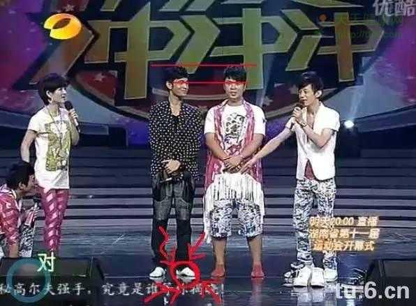 Lưu Diệc Phi, Phạm Băng Băng bị kiểm tra số đo cơ thể trên truyền hình - Ảnh 5.