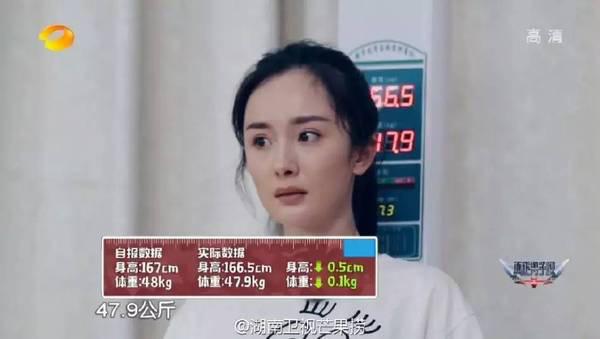 Lưu Diệc Phi, Phạm Băng Băng bị kiểm tra số đo cơ thể trên truyền hình - Ảnh 10.