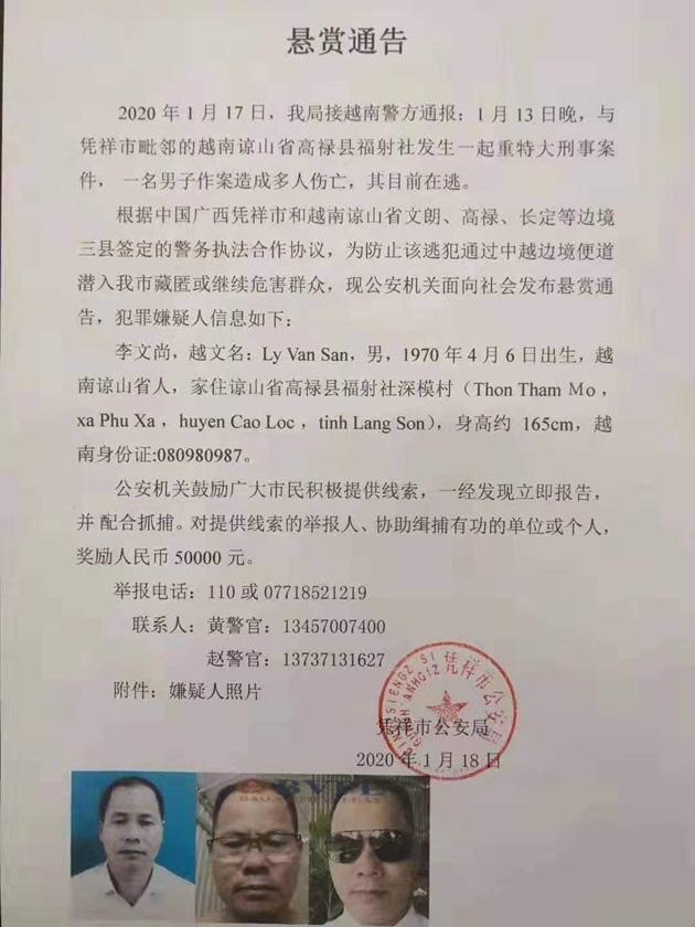 Treo thưởng người truy tìm kẻ nổ súng khiến 7 người thương vong ở Lạng Sơn - Ảnh 4.