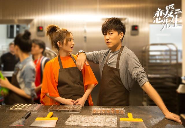 Phim truyện Trung Quốc mới trên VTV3: Quý ông hoàn hảo - Ảnh 1.