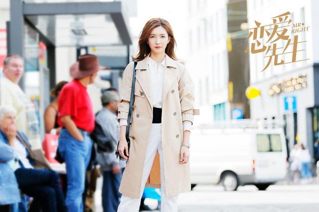 Phim truyện Trung Quốc mới trên VTV3: Quý ông hoàn hảo - Ảnh 2.
