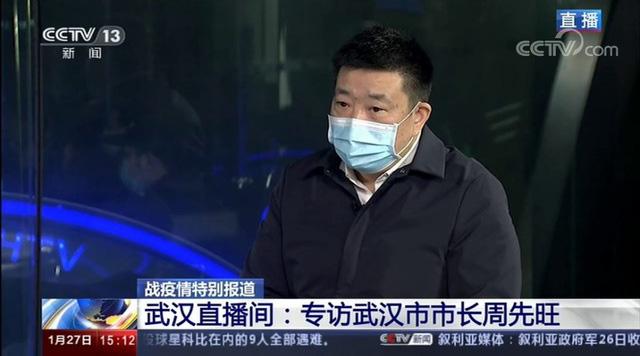 Thị trưởng Vũ Hán nêu lý do giấu dịch khiến 132 người chết  - Ảnh 1.