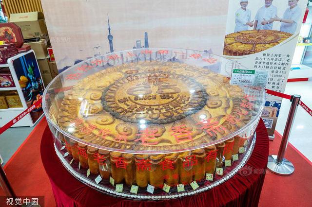 Những chiếc bánh trung thu siêu to khổng lồ nhìn là choáng - Ảnh 7.