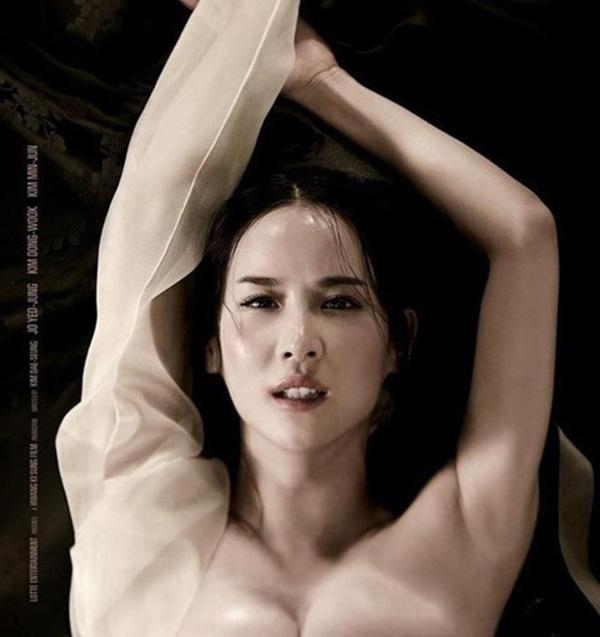 """Đời bi kịch của nữ diễn viên chuyên cảnh nóng vừa tham gia """"Ký sinh trùng"""" - Ảnh 2."""