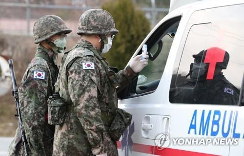 Số người nhiễm COVID-19 ở Hàn Quốc tăng vọt lên gần 1.600 ca, Daegu chiếm đa số - Ảnh 4.