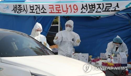 Hàn Quốc lấy mẫu xét nghiệm virus cho lái xe ngay trong ô tô của mình - Ảnh 3.