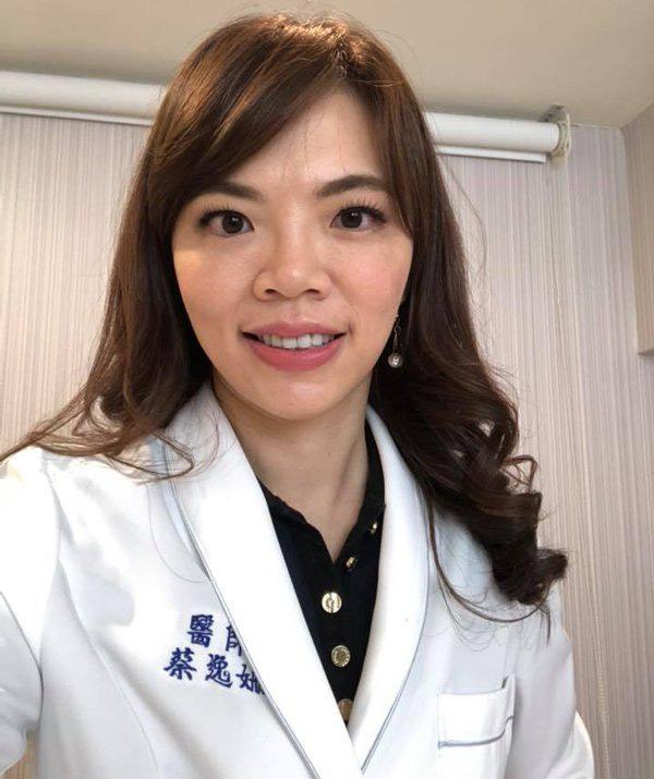Nữ sinh không dám cởi quần khi đi khám phụ khoa, khi biết lý do bác sĩ phải rùng mình  - Ảnh 1.