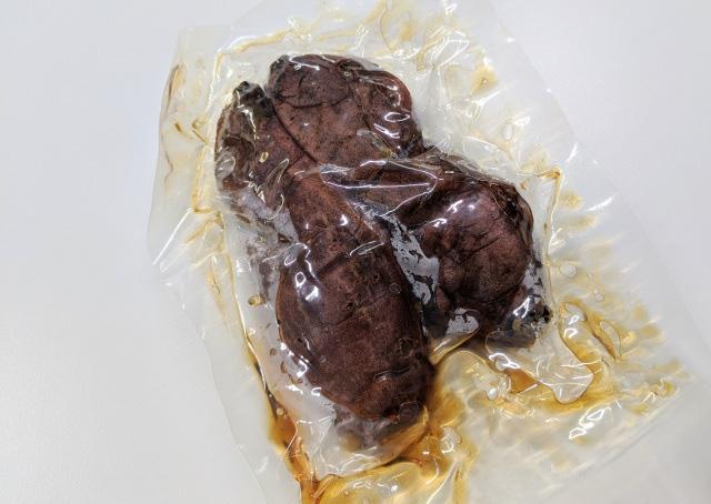 Ở Nhật, bạn có thể mua được cả khoai lang nướng chảy mật tại các máy bán hàng tự động  - Ảnh 7.