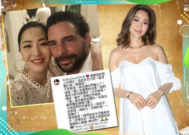 Siêu mẫu Hong Kong tha thứ dù chồng bồ bịch - Ảnh 1.