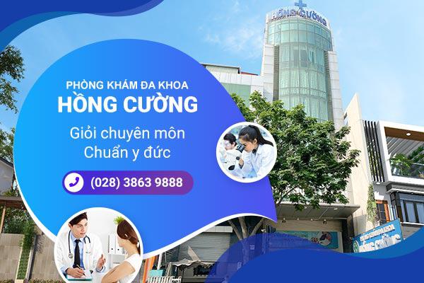 Phòng khám đa khoa Hồng Cường - giỏi chuyên môn, chuẩn y đức - Ảnh 1.
