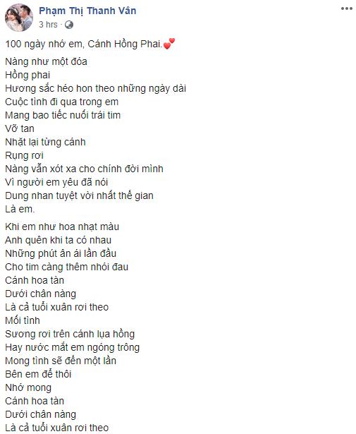 100 ngày cố diễn viên Mai Phương qua đời, Ốc Thanh Vân khiến dân tình nghẹn ngào khi nhắn nhủ hai từ này - Ảnh 1.