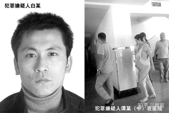 Tử hình kẻ chuốc thuốc mê hiếp dâm nữ y tá ở Trung Quốc - Ảnh 1.