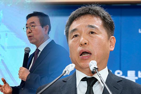 Hình ảnh cuối cùng của Thị trưởng Seoul trong ngày mất tích, trước khi thi thể được tìm thấy đã gọi điện cho con gái và người thân - Ảnh 5.