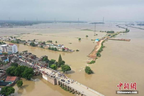 Tin Mới Nhất Về Lũ Lụt Tồi Tệ ở Trung Quốc Mưa Khong Ngớt đập Lớn Nhất Thế Giới Oằn Minh Chịu Sức Ep