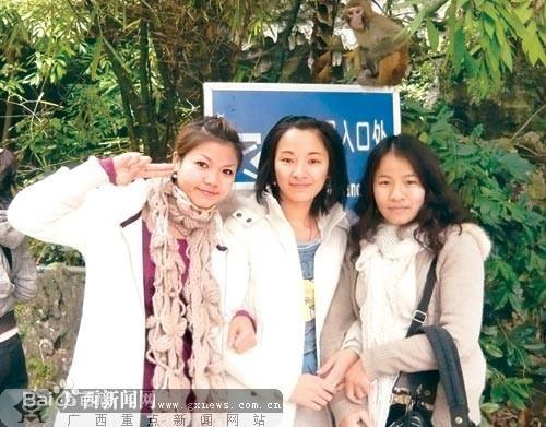Thảm sát 3 chị em gái ở Trung Quốc: Gã hàng xóm nhẫn tâm sát hại 3 cô gái vô tội chỉ vì bế tắc trong cuộc sống với thủ đoạn dã man - Ảnh 1.