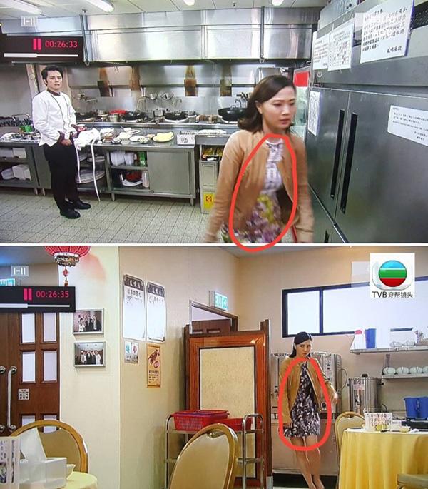 Sạn hài hước trong phim TVB - Ảnh 6.