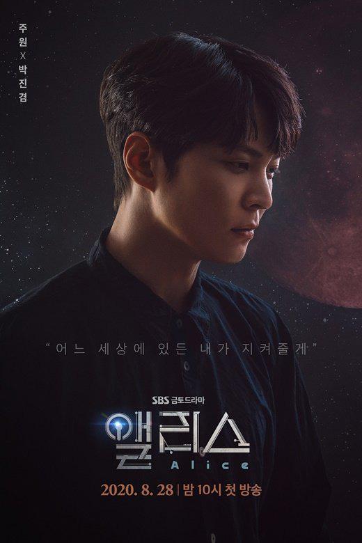 Đây chính là những bộ phim Hàn hay nhất tháng 8: Đáng chú ý nhất là phim em chồng yêu chị dâu đầy đầy rắc rối - Ảnh 8.