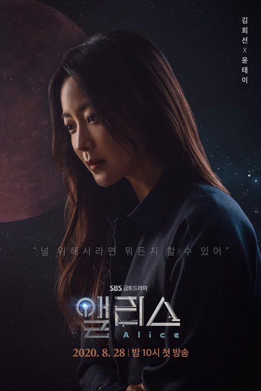 Đây chính là những bộ phim Hàn hay nhất tháng 8: Đáng chú ý nhất là phim em chồng yêu chị dâu đầy đầy rắc rối - Ảnh 9.
