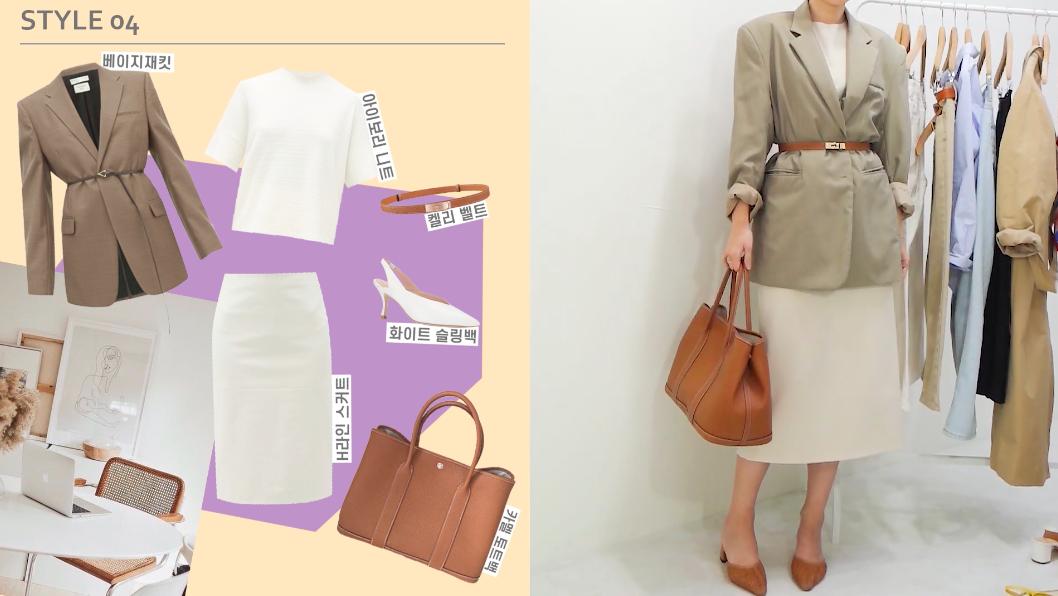 11 set đồ chuẩn đẹp học từ Công nương Diana, giúp nàng công sở tuổi 30+ lên đời phong cách dịp giao mùa từ Hè sang Thu - Ảnh 5.