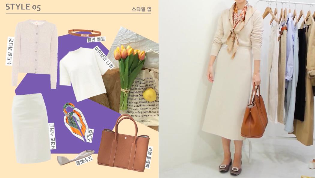 11 set đồ chuẩn đẹp học từ Công nương Diana, giúp nàng công sở tuổi 30+ lên đời phong cách dịp giao mùa từ Hè sang Thu - Ảnh 6.