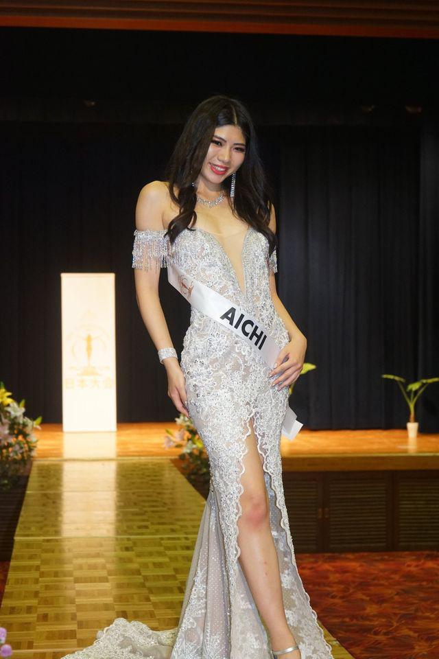 Dàn thí sinh Hoa hậu Quốc tế Nhật Bản gây sốc với nhan sắc xấu đều - Ảnh 12.