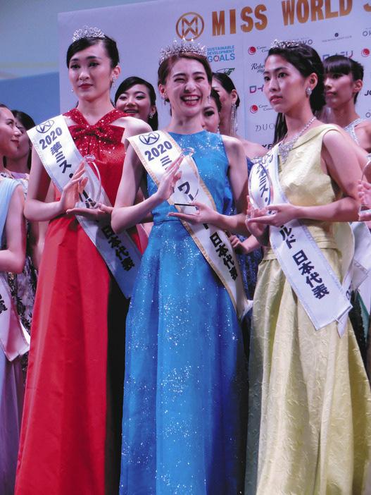 Người đẹp 18 tuổi đăng quang Hoa hậu Thế giới Nhật Bản là ai? - Ảnh 7.