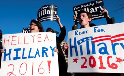 """Bí mật đen tối bị phanh phui hay """"đòn thù"""" chính trị nhằm vào cựu """"đệ nhất phu nhân"""" Hillary Clinton (?)  2"""