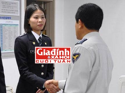 Những điều chưa biết về cảnh sát nữ Việt Nam đầu tiên tại Hàn Quốc 3