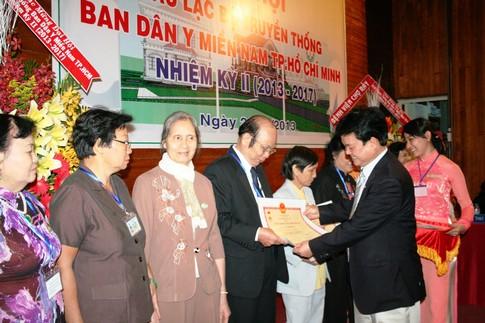 Đại hội tổng kết nhiệm kỳ I CLB truyền thống Ban Dân y miền Nam 7