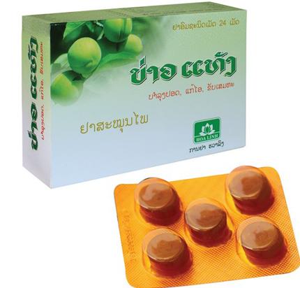 Thuốc ho Bảo Thanh – Từng bước chinh phục thị trường nước bạn Lào 3