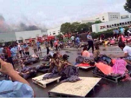iPhone 6 sẽ phải ra mắt trễ vì nổ nhà máy ở Trung Quốc 1