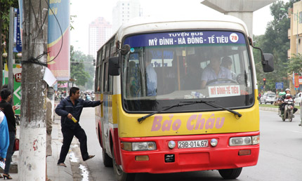 """Trợ giá xe buýt tại Hà Nội: Ai hưởng lợi từ """"bầu sữa"""" nghìn tỷ? 1"""