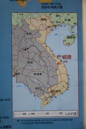 Phạt hành khách mang bản đồ vi phạm chủ quyền vào Việt Nam  1