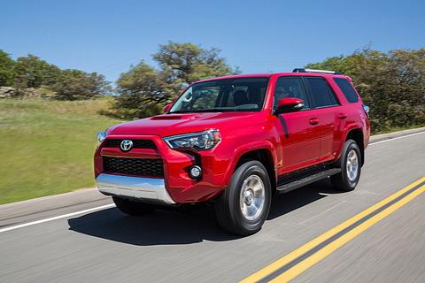 Toyota tung ra mẫu xe việt dã mới với nội thất hiện đại 1