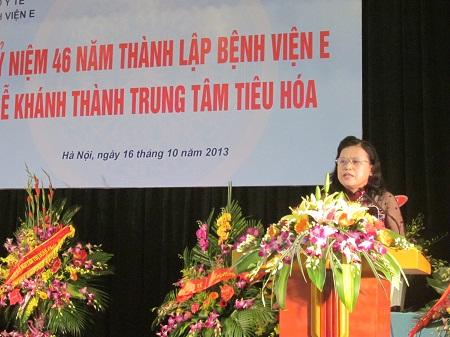 Trung tâm tiêu hoá hiện đại đầu tiên tại Việt Nam chính thức hoạt động 1