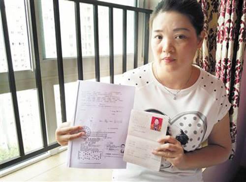 [Caption]Ảnh: Yuan Li đã kiện chồng cũ và yêu cầu được hưởng một phần tiền thưởng. Ảnh: Chongqing Morning Post.