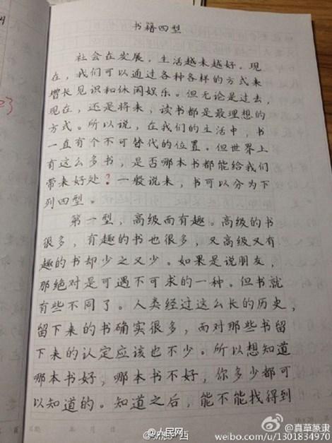 Những nét chữ của Lê Thị Thủy đẹp như bản in trong sách. (Nguồn: en.people.cn)