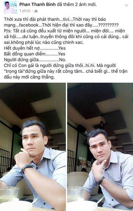 Phan Thanh Bình lên tiếng rằng không có người thứ ba trong chuyện ly hôn giữa anh và Thảo Trang.