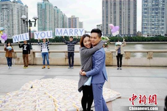 Nguồn: chinanews.com