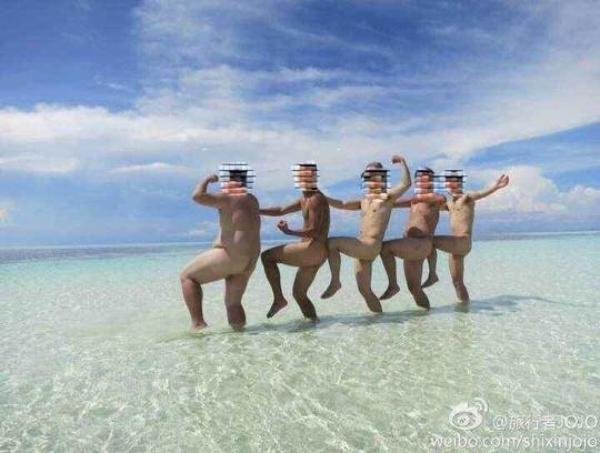 Cảnh sát Malaysia đang điều tra vụ việc. Ảnh: Weibo